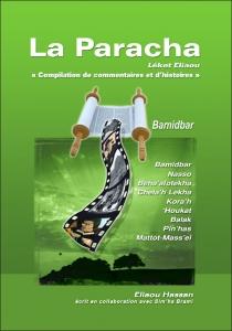 Livre La Paracha Séfer Bamidbar
