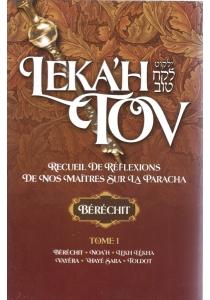 Leka'h Tov Bamidbar