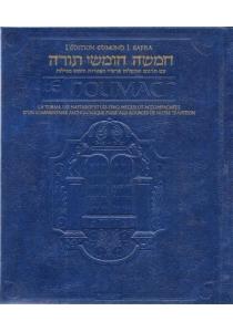 'Hamicha 'Houmchéi Torah