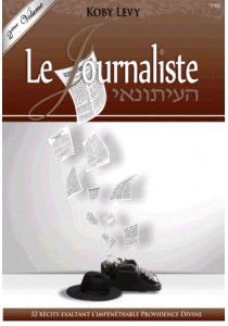Le Journaliste volume II